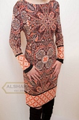 alsharifa modest clothing islamic, pentecostal