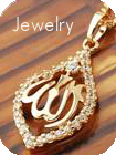 Allah pendants