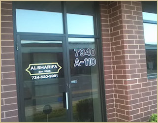 alsharifa.com main office canton michigan