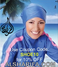 alsharifa.com swimsuits