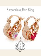 Gold or Rhodium-plated  Reversible Earring [ERNG-300]